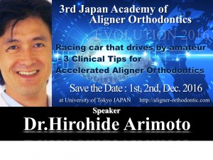 title-arimoto.001