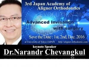 title-Narandr.001